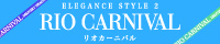 リオ・カーニバル サイトバナー 200x40px