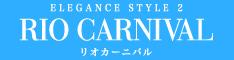 リオ・カーニバル サイトバナー 234x60px