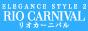 リオ・カーニバル サイトバナー 88x31px